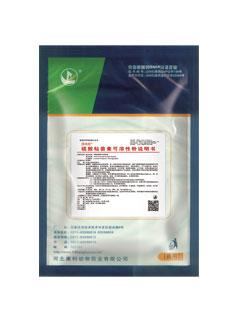 珠珠旺-硫酸粘菌素可溶性粉