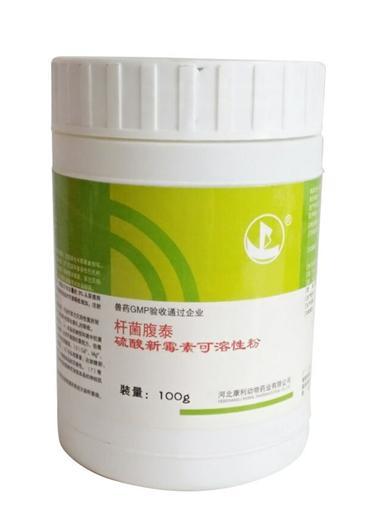 桿菌腹泰-硫酸新霉素可溶性粉
