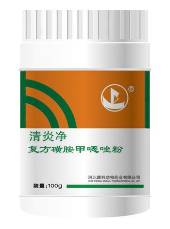 清炎净-复方磺胺甲噁唑粉