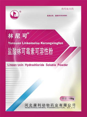 林尼可-盐酸林可霉素可溶性粉